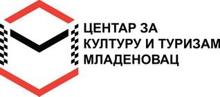 Центар за културу и туризам Младеновац